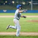 Jorge Arenas' 8th inning home run lifts Chatham 6-4 past Harwich